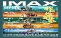 《我和我的家乡》发布IMAX海报……
