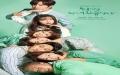韩剧收视:《结过一次了》落幕 《秘密男人》上榜